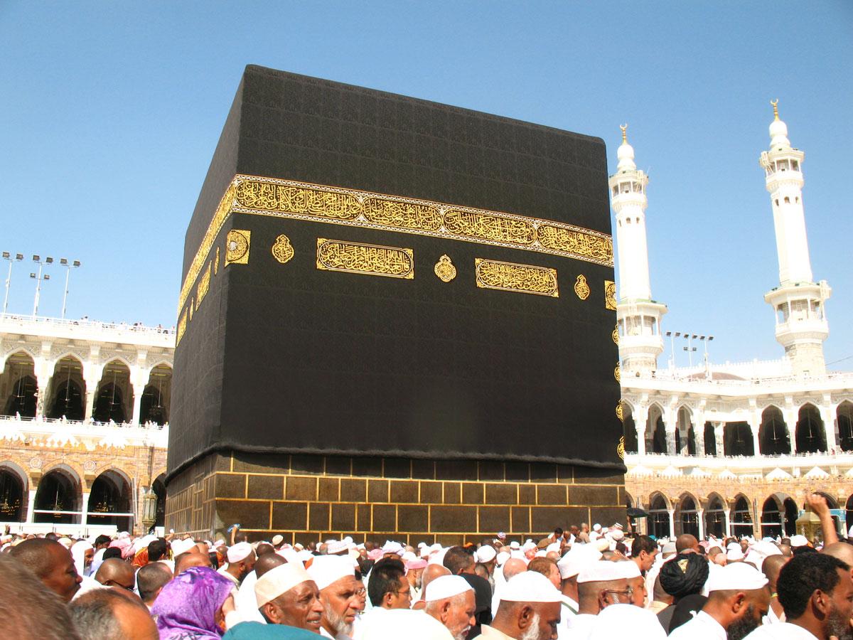 Святыни Ислама Кааба древнейший храм на Земле Ислам в Удмуртии Приближается